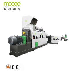 폐포 PP/PE/LDPE/HDPE/Bopp 필름 및 우븐 백 플라스틱 그렌터/펠레타이징/그래이징/재활용 압출기 슈레더 아가사구레이터 머신 짜기