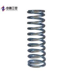 カスタマイズされた螺線形亜鉛めっきの圧縮ばねの金属のコイルばね