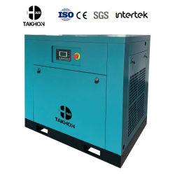 2021 Vente à chaud 20HP 25HP 0.8MPa 1MPa 1.3MPa 2.5m3/min électrique Compresseur d'air à vis du réservoir d'air entraîné 15kw 18,5 kw pour peinture Promotion des ventes avec grande remise