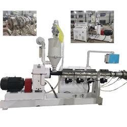 أنبوب الري بالتنقيط بالمصنع HDPE متعدد الطبقات كبير وصغير قطر ماكينة طرد الأنابيب البلاستيكية