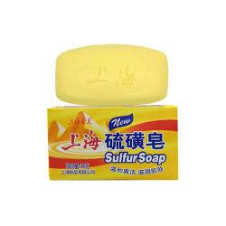 2020 bakterielle Haut-Antikarosserie, die Schönheits-Handwäsche-Seife für angemessene Haut weiß wird
