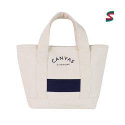 커스텀 로고가 있는 면화 가방 프로모션 대용량 캐주얼 토테 베트남에서 매일 사용할 수 있는 가방