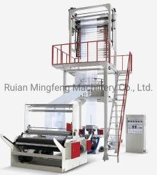 De HDPE agrícolas LDPE PE Extrudsion Plástico filme máquina de sopro para a alta velocidade