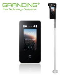 Androide Zugriffssteuerung-Einheit im sichtbaren Licht (7A)