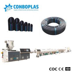 プラスチック製単一スクリューエクストルーダー二重三層 PPR PE HDPE LLDPE LDPE 製ドリップ式給水エネルギーガスホース パイプチューブ押し出し製造ライン