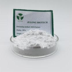 Agente antibacteriano conservante higienizador CAS 32289-58-0 99% em pó Polihexanide HCl /Phmb Polyhexamethylene Cloridrato Biguanidine
