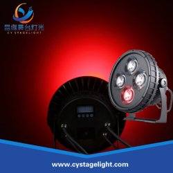 屋外LEDの同価ライト高い発電4eyes*50Wの段階の洗浄照明