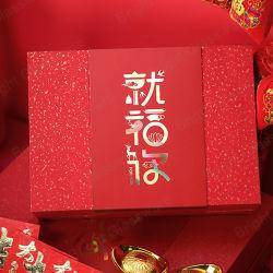 Роскошный красный подарок картон упаковки пользовательских чай в салоне дизайн печать с мешком для пыли