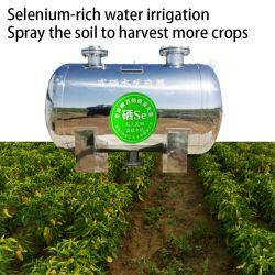أغنى سلينيوم طبيعيّ يمغنط ماء يحسن قلويّ تربة سلينيوم غنيّة ماء تكنولوجيا