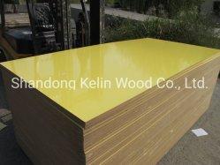 La Chine de meubles en usine d'administration 14mm/17mm placage de chêne rouge mdf naturel