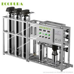 RO питьевой воды машины (система фильтрации воды обратного осмоса)