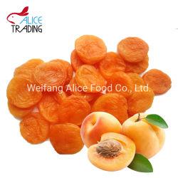新しい穀物の最上質の卸し売り維持されたフルーツの価格の乾燥された杏子