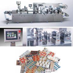 زجاجة Alu-Alu-Alu-PVC آليّة تابلت سوفت جيل كابسول بليستر تشكيل التغليف ماكينة تعبئة ماكينة تعبئة الكبسولة