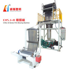 Machine de soufflage de film plastique monocouche Chengheng de prix