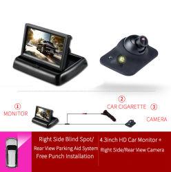 夜間視界車の逆転するか、または援助またはバックアップか逆のカメラ4.3inch Foldable TFT LCDのモニタ