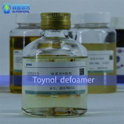 Вода из пеноматериала агент управления, antifoam Foamic 021