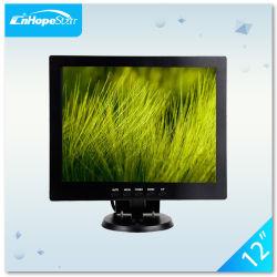 새로운 12 인치 소형 TFT LCD 차 텔레비젼 컴퓨터 모니터