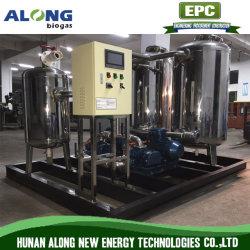En acier inoxydable laveur de biogaz Skid-Mounted De-Sulfur de désulfuration de prétraitement du système d'équipements de purification