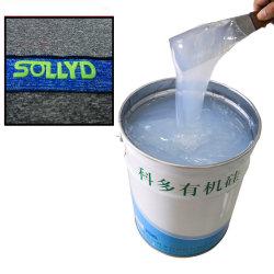 中国の産業等級の織物パターン光沢のある印刷の液体のシリコーンインク