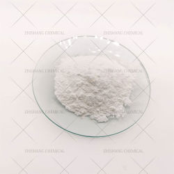 高品質フォトイニシエータ - 907 CAS 71868-10-5 (最低価格