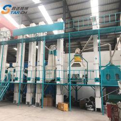 ماكينة طحن الأرز الآلية عالية الكفاءة سعة 50 طنًا متريًا بماكينة طحن الأرز