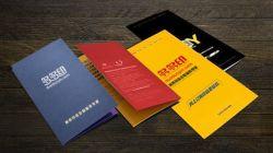 Firma-/Produkt-Förderung-Scharnier-Drucken Guangdong
