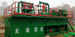 Sistema del fango della trivellazione petrolifera per olio o HDD