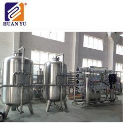 주문화 물 정화기 기계 또는 식용수 처리 공장