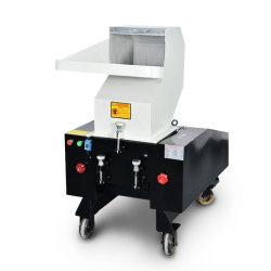 플레이크 플라스틱 그래뉼레이터 나무 플라스틱 그래이뮬레이터 기계 재활용 분쇄 기계