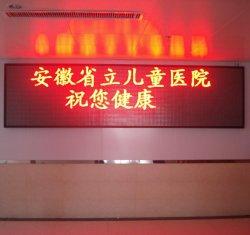 Anschlagbrett des im Freien P10-Red LED Baugruppen-einzelnes Farbe LED-Bildschirm-LED