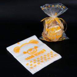 Comida biodegradável Bag claro estanqueidade lateral LDPE sacos de plástico para alimentos Embalagem
