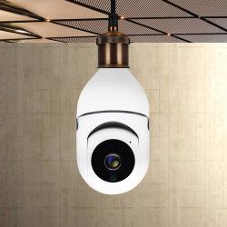 سعر CCTV V380 Rya Wireless Lاللمبة الكاميرا الضوء الأبيض خدمة WiFi بكاميرا CCTV بمصباح