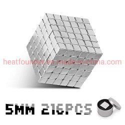 ネオマジックパズルキューブ 5mm ボールマグネットネオカラーマグネチックボール