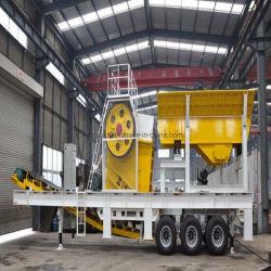 Mâchoire mobile / usine de broyage d'impact pour le Granite de sable de la production de pierre