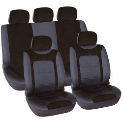 9PCS/Set High-Light и жаккард сворачиваться Well-Fit автомобильный чехол сиденья
