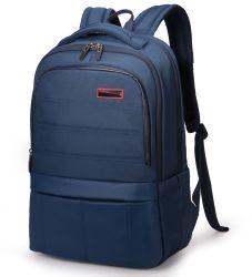 أسلوب جديد الجودة الأعلى وللماء وShouder مزدوج السفر الأعمال وقت الفراغ حقيبة ظهر للكمبيوتر المحمول غير الرسمي (CY9845)