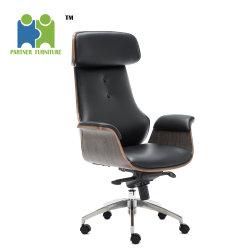 ([جكي]) اعملاليّ مكتب كرسي تثبيت حديث إرتفاع ظهر بلوط [ووودن فرم] كرسي تثبيت