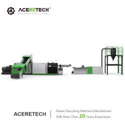 آلة إعادة التدوير البلاستيكية الخاصة بالغسيل والتبيليف والتبيليف والغسيل بالحبوب PE/PP/PVC/ABS/PS/PC/Epe/EPS/Pet