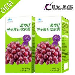 Природные антиоксиданты винограда экстракт порошок капсула дополнение