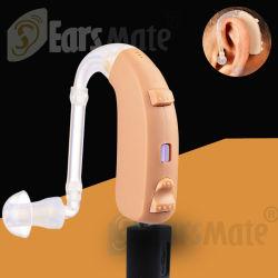 شاحن طاقة محمول USB مضخم صوت صوت سمعي قابل لإعادة الشحن