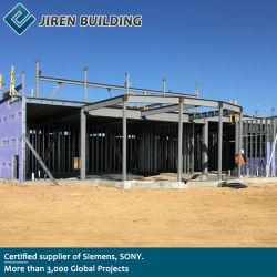 هيكل فولاذي سابق التجهيز نمط جديد موقف السيارات سعر صناعي من الصلب الهيكلي للبيع