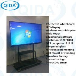 شاشة عرض LCD بتقنية عرض بروجيكتور LED من الجيل الجديد متعددة الوسائط في غرفة الصف لوحة تفاعلية مع لوح أبيض ومجلس أخضر للتعليم
