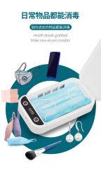 Mejor Venta Hogar Ozono multifunción Esterilizador UV Máquina automática de tubo de la caja de filtro de CPAP