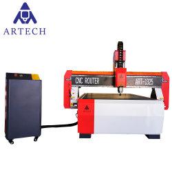 1300X2500mm波の版を切り分ける手仕事のための木製の切り分けるCNCのルーター
