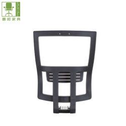 Hochwertiger Nylon-Glasfaser-Ergonomischer Mesh-Stuhl-Rückrahmen