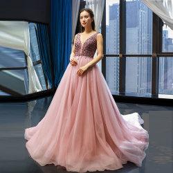 De Kleding van Tulle Prom van Sleevless parelde de Purpere Toga Ld15224 van de Avond van de Partij