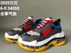 Китай Хэбэй производителя спортивной обуви мужчин повседневная обувь обувь при работающем двигателе