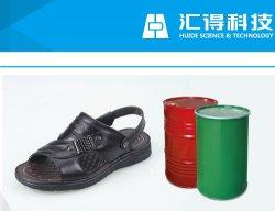 靴の足底のためのPolyolおよびイソシアン酸塩の樹脂