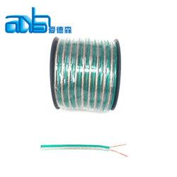 Cuivre nu hi-fi isolant en PVC 14AWG câble haut-parleur clair