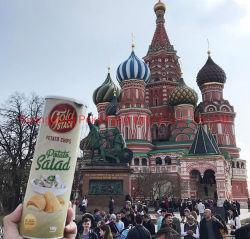 Comida/Snack/Candy&Toy&Batatas Fritas 160g Pilha de Ouro